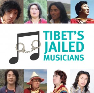 ft-jailed-musicians-logo-withphoto2